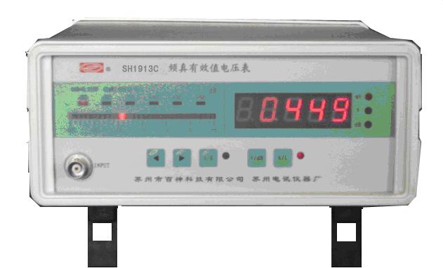 华仪电讯  真有效值视频数字式电压表  sh19.