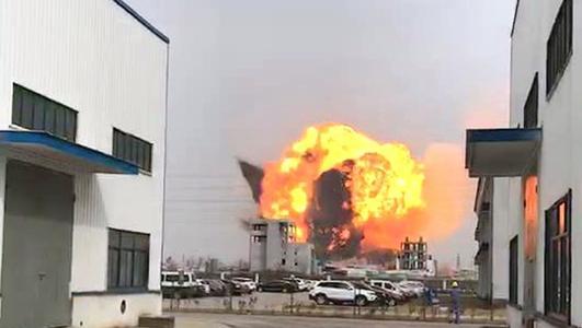 3.21江苏盐城爆炸截至22日早上7点已致使44人